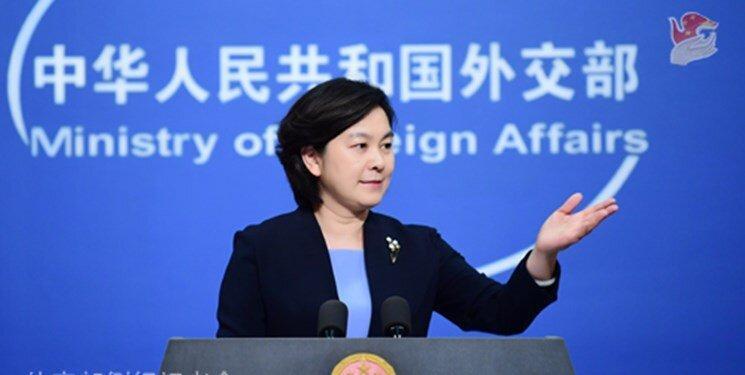 چین:آمریکا به برجام برگردد