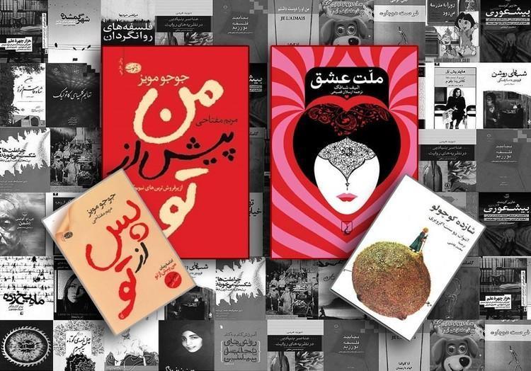 9 آگوست روز جهانی عاشقان کتاب