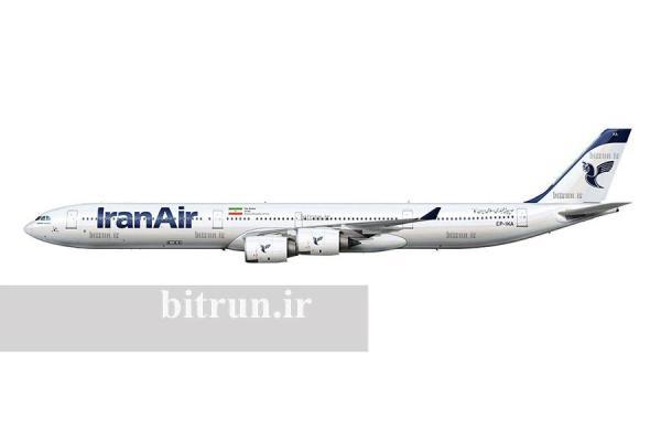 ایرباس 340 ایران ایر ، توسعه ناوگان دوربرد هما