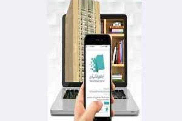 بانک صادرات ایران حامی نخستین نمایشگاه مجازی کتاب تهران