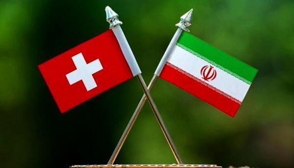 درخواست سوئیس برای گسترش سرمایه گذاری در ایران