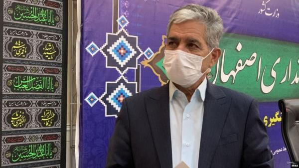کاهش تعداد بستری های کرونا در اصفهان